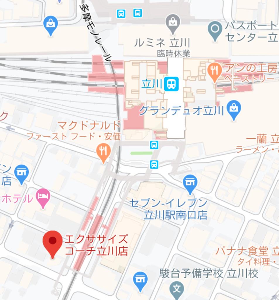 エクササイズコーチ立川店のアクセス