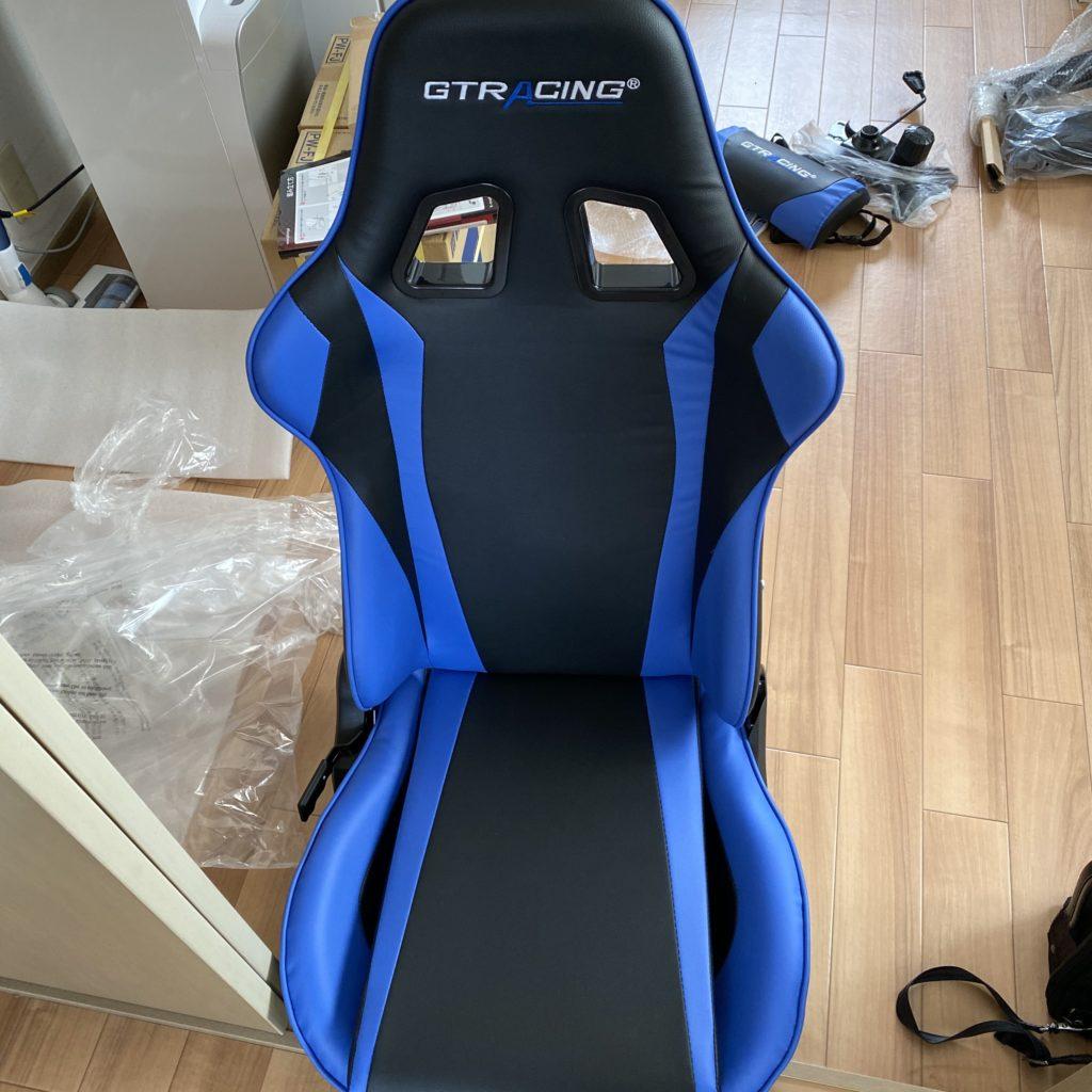 座椅子部分を組み立てる
